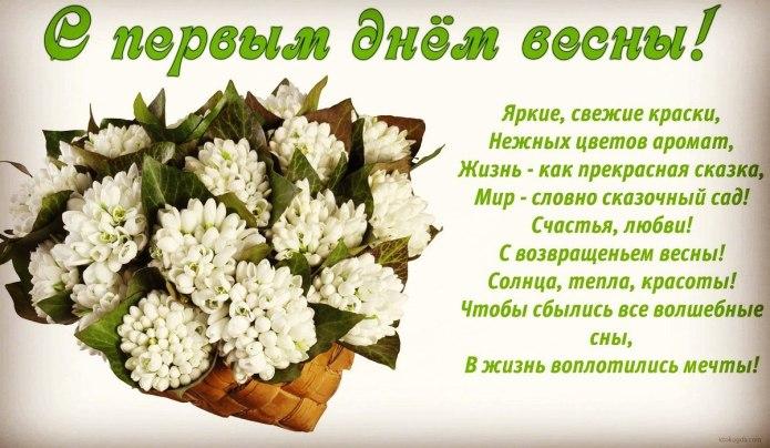 8tSMvLuA.jpg